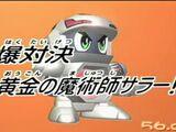Super B-Daman - Episode 02