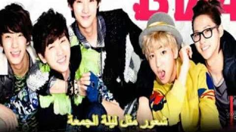 B1A4 feeling arabic sub