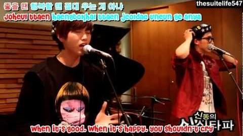 B1A4 - Smile Simsimtapa (12.03.21) Hangul, Romanization, Eng Sub