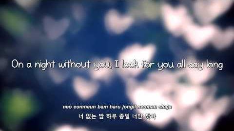 B1A4- My Love lyrics Eng. Rom. Han