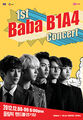 BABA B1A4 PosterBABAB1A4PromoPoster.jpg