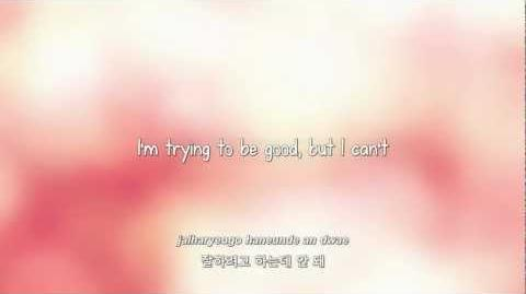 B1A4- 못된 것만 배워서 (Only Learned Bad Things) lyrics Eng. Rom. Han.