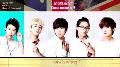 ENG ROM B1A4 - Tipping Point
