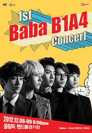 BABA B1A4 Poster