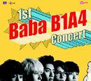 BABA B1A4