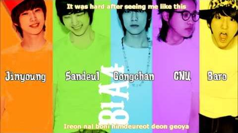 B1A4 - Remember Eng Subs Romanization ♥ With Names