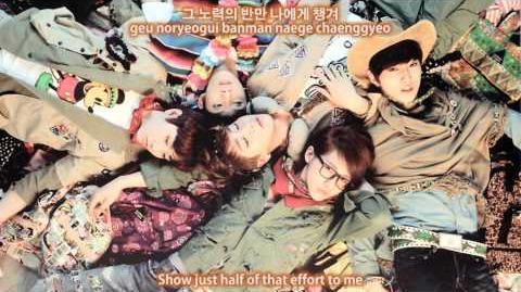B1A4 (비원에이포) So Fine Eng Sub Han Rom