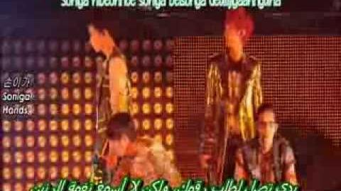 B1A4 Beautiful lie arabic sub