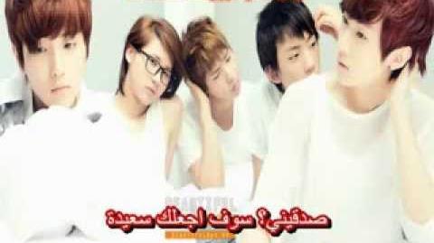 B1A4 smile arabic sub