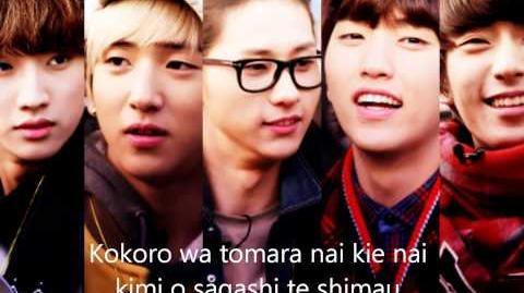 B1A4- Wake Me Up (Lyrics Video)