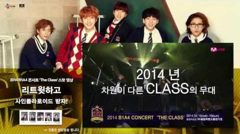 2014 B1A4 콘서트 'The Class' 스팟 영상