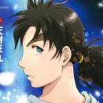 Fuyuki takagi7's avatar