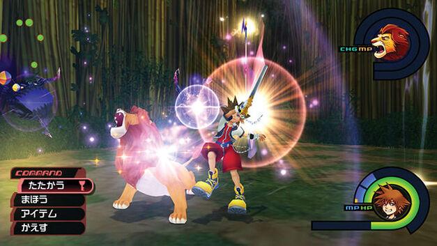 Kingdom Hearts Simba