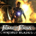 Kindred blades's avatar