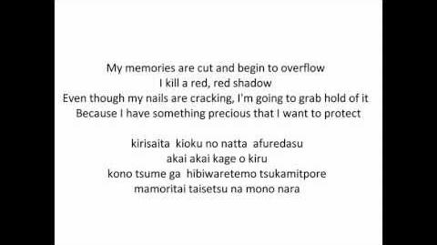 Yoriko - Daia no Hana (English and Japanese Lyrics)