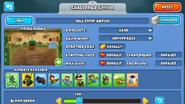 Challengeeditor3