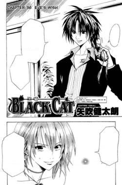 Chapter 36's Cover