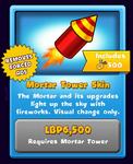 MortarTowerSkin