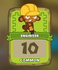 Common Engineer