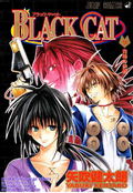 Blackcat v09 001