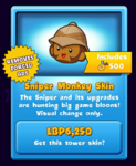 SniperMonkeySkin