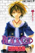 Blackcat v10 001