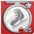 Rink Revenge Silver