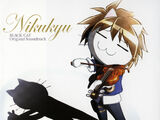 "Black Cat ""Nikukyu"" Original Soundtrack"