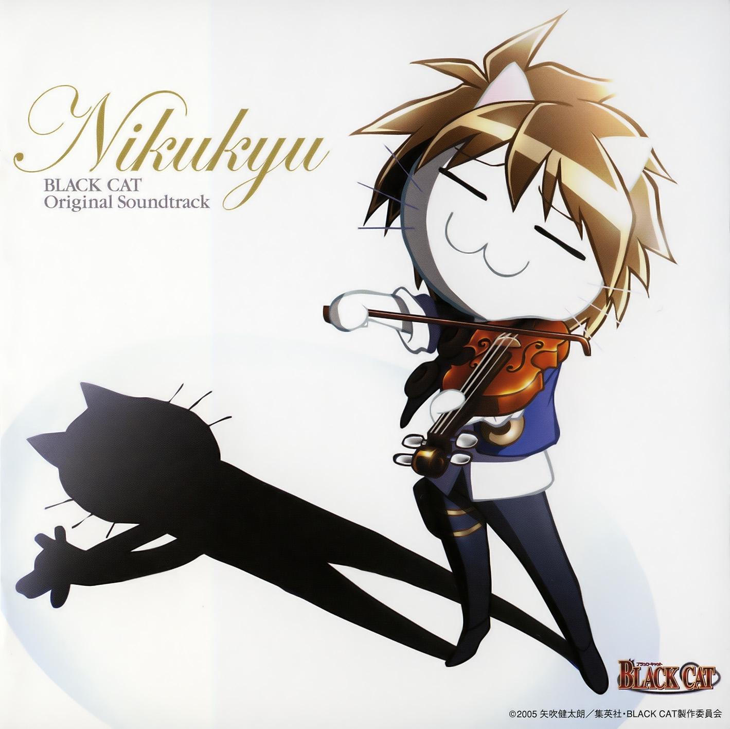 Black Cat Quot Nikukyu Quot Original Soundtrack Black Cat Wiki
