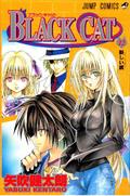 Blackcat v12 001