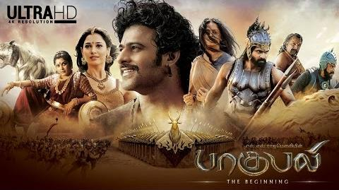 baahubali the beginning full movie hindi version