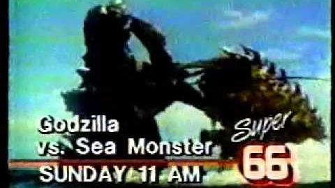 WGBO super 66 Godzilla vs sea monster promo 1986