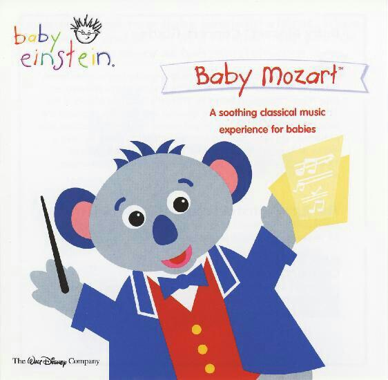 cd baby wiki