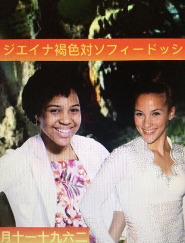 File:Jayna Brown VS Sofie Dossi Poster.jpeg