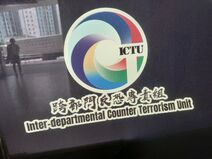 ICTU-MTR-20200918 134058