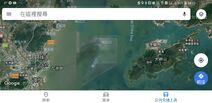 Screenshot 20180903-140222 Maps