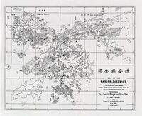 Map of San On in Kwangtung 1866