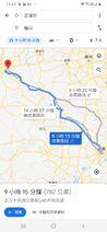 WuhanLiShan-Distance