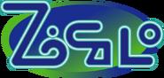 Zocalo wiki