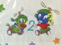 Baby marvin gift wrap