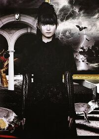 426px-Nakamotosuzuka