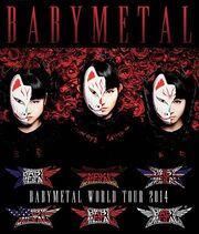 Babymetal re-release