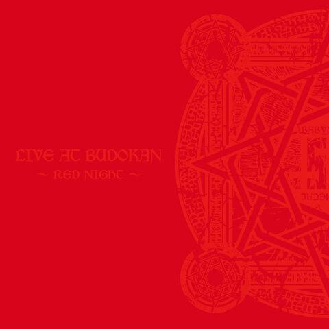File:LIVE AT BUDOKAN RED NIGHT.jpg