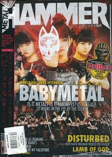 Metal Hammer summer-15