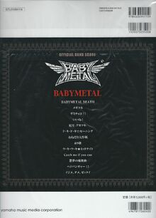 Babymetal Band Score back