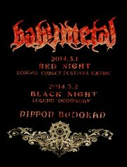 Legend red night black night back