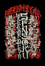 Sengoku wod red front