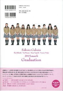 SG 2014 Photobook back