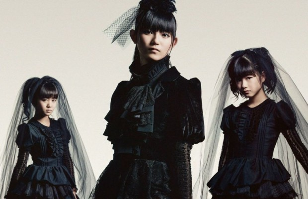 File:BABYMETAL-WORLD-TOUR-2015.jpg