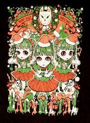 Merry baby christmas 2015-0